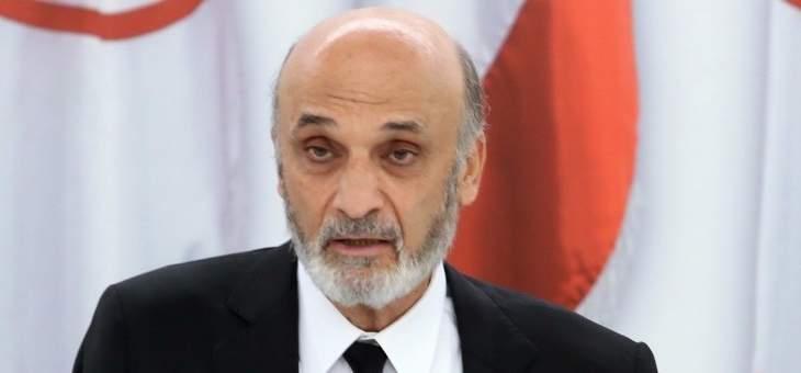 """جعجع: من المؤكد أن على الرئيس عون الاستقالة و""""بكركي ما بعمرو حدا هددها"""""""