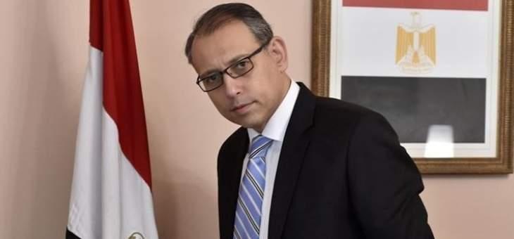 سفير مصر بلبنان: مستعدون لتقديم المساعدات للبنان في القطاعات التي تميزنا بها
