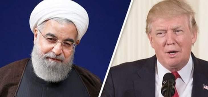 ترامب: رفضت لقاء روحاني خلال الجمعية العامة لأنه اشترط إلغاء العقوبات
