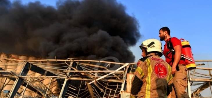 شقيق أحد ضحايا فوج الاطفاء بانفجار بيروت للنشرة: صوان وعدنا بالادعاء على رؤساء حكومات ووزراء ولم يف بالوعد