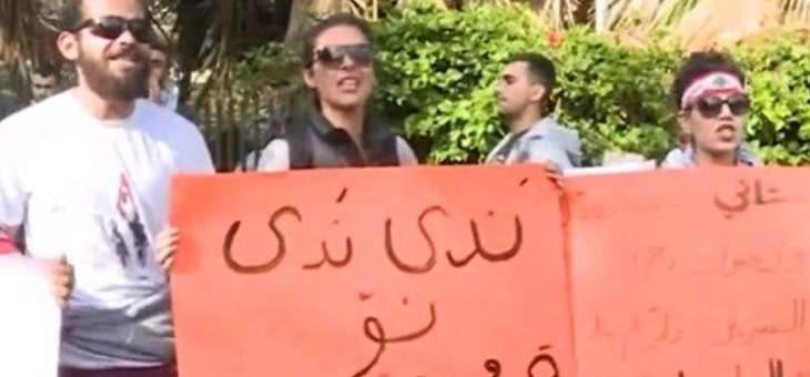 وقفة احتجاجية امام وزارة الطاقة وبستاني طلبت لقاء ممثلين عنهم لكنهم رفضوا
