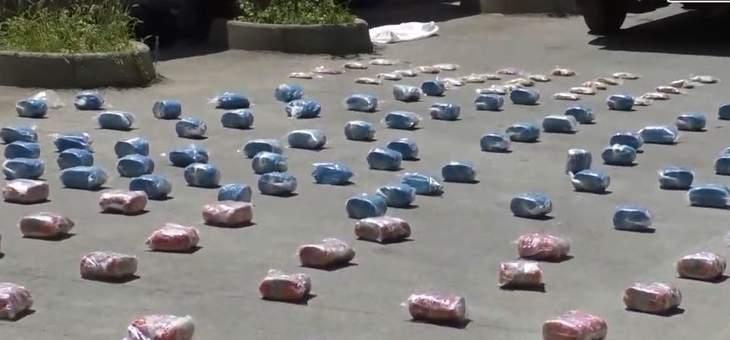 سانا: ضبط كمية كبيرة من المخدرات جنوب دمشق