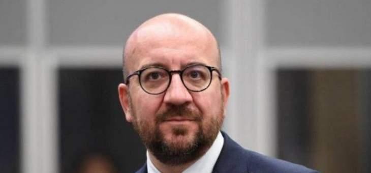 وصول رئيس المجلس الاوروبي الى بيروت