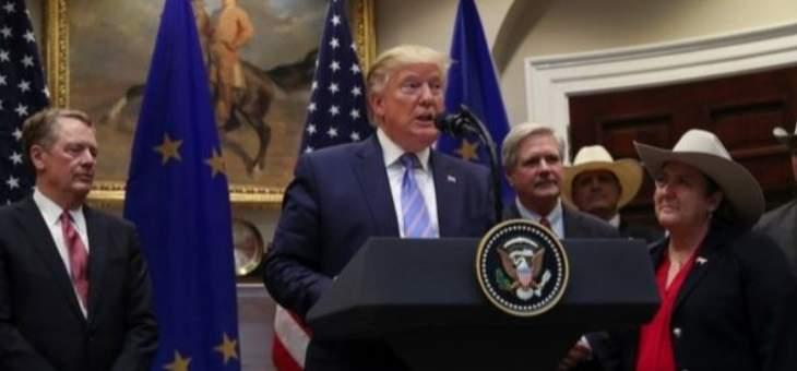 الفايننشال: ترامب يذكر الدول الغربية بأنها تحب الزعامة الأميركية