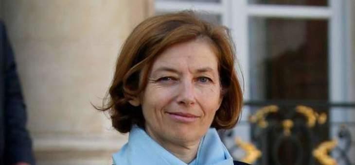 وزيرة الدفاع الفرنسية غادرت بيروت