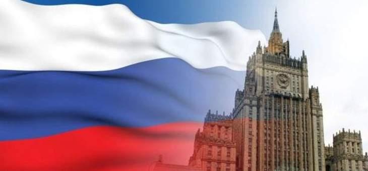خارجية روسيا: موسكو وبغداد مستعدتان للتوسط بين أنقرة ودمشق