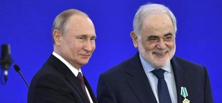 الرئيس بوتين يقلّد أمل أبو زيد وسام الاتحاد الروسي للصداقة