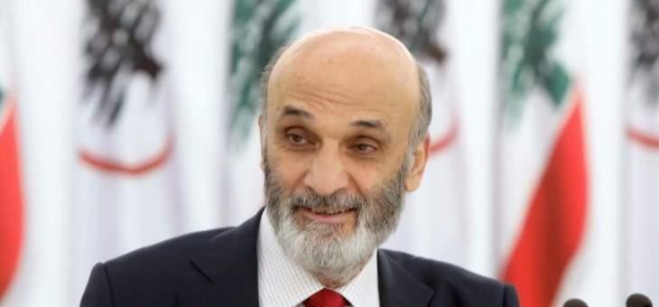 جعجع التقى النائب البطريركي الماروني الجديد