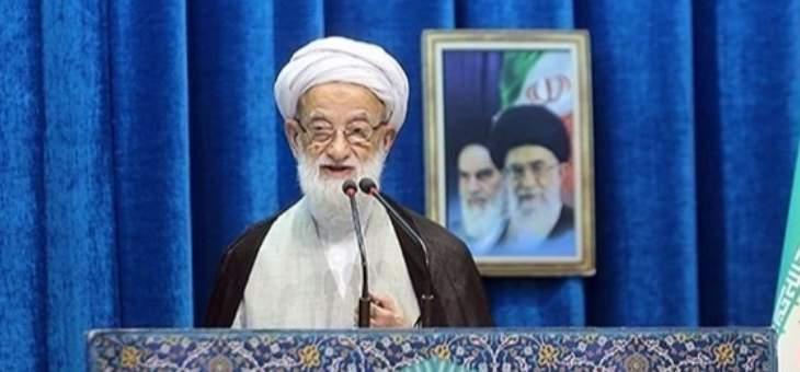 خطيب جمعة طهران: العدو غير قادر على تنفيذ عمليات عسكرية ضد إيران