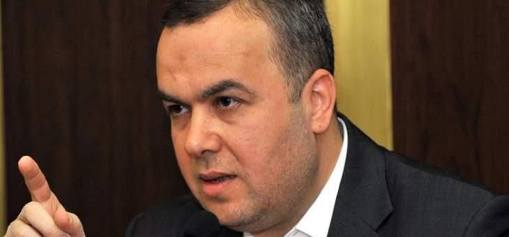 حسن فضل الله: القوات اللبنانية تقود الحراك في الشارع اليوم