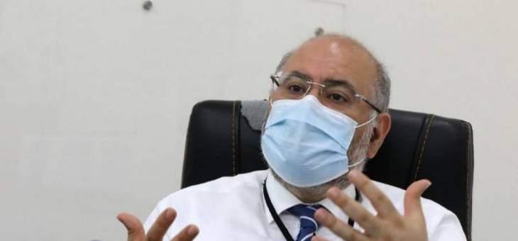 أبيض: معدل فحوص الـPCR الإيجابية في مستشفى بيروت انخفض الى 12%