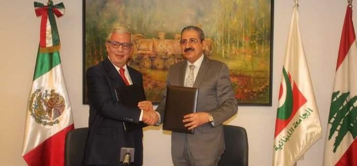 """أيوب وقع اتفاقية تعاون بين الجامعة اللبنانية وجامعة """"كوليما"""" المكسيكية"""