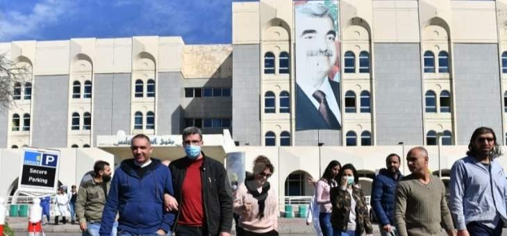 بيروت الحكومي: عدد المصابين في العزل الصحي 68 وشفاء 3