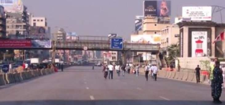 اشكال في جل الديب بين متظاهرين وأحد المواطنين