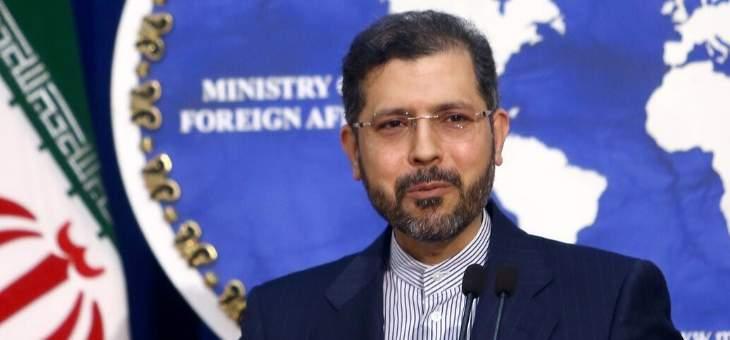 """الخارجية الإيرانية: الصين أهدت بلدنا 250 ألف جرعة من لقاح """"سينوفارم"""" المضاد لكورونا"""