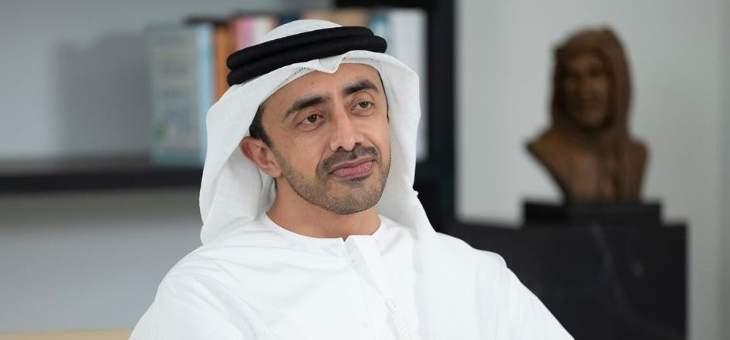 وزير خارجية الإمارات دعا الجانبين الإسرائيلي والفلسطيني لوقف إطلاق النار وبدء حوار سياسي