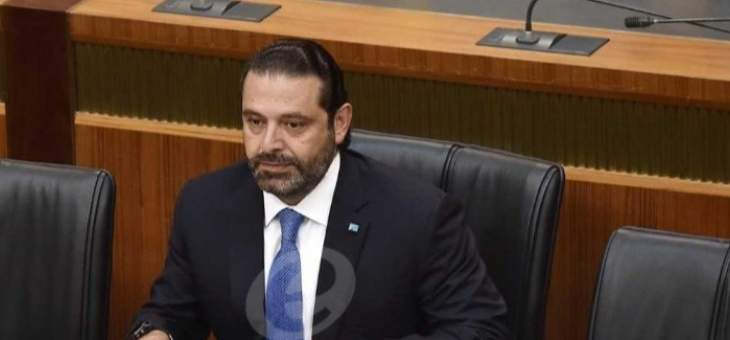 """مقربون من الحريري للجمهورية: تصرفات البعض بالنسبة له """"مش مبلوعة"""""""