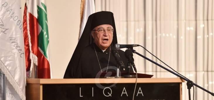 أساقفة الروم الكاثوليك: لترشيد الدعم وإيجاد سبل علمية لتأمين الحاجيات الضرورية للمواطن