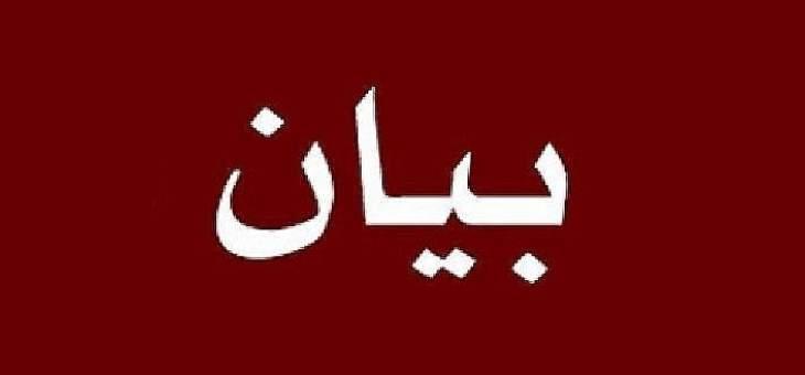 إتحاد بلديات وادي خالد أعلن عن اقفال طريق المونسة الرابط بين منطقتي وادي خالد وجبل اكروم