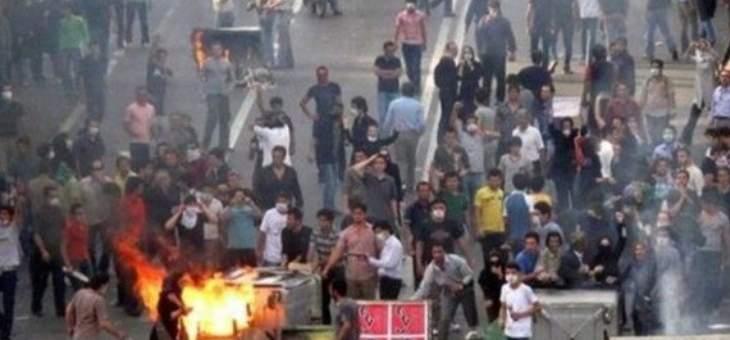 سكاي نيوز: إصابة 168 متظاهرا واعتقال أكثر من 500 آخرين في كرمانشاه خلال اليومين الماضيين