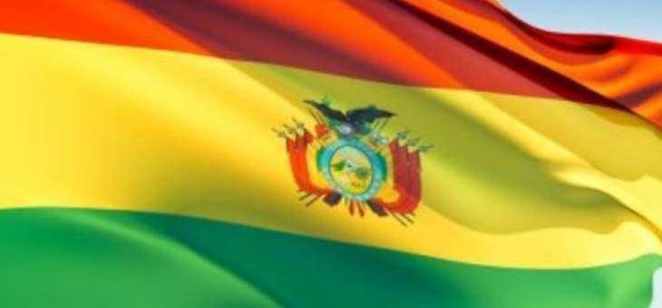 رئيس بوليفيا يرفض التنحي عن منصبه رغم الاحتجاجات