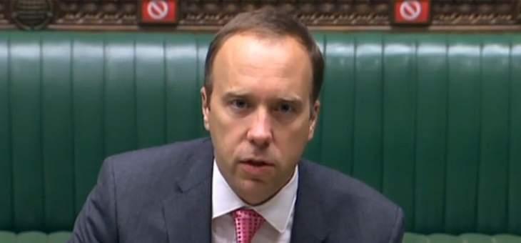 وزير الصحة البريطاني: فرض الإغلاق الكامل للمرة الثانية سيكون خط دفاعنا الأخير