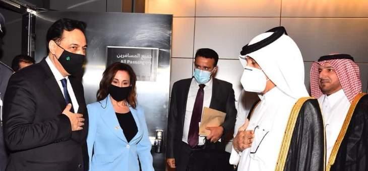 دياب وصل إلى مطار حمد الدولي بالدوحة في إطار زيارته الرسمية إلى قطر