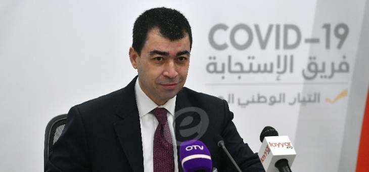 أبي خليل ردا على حاصباني: ما كان موقفكم من مناقصة جديدة بدل العقود مع الكويت والجزائر؟