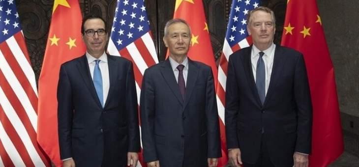 التجارة الصينية تعلن التوصل إلى اتفاق مبدئي مع واشنطن حول التجارة