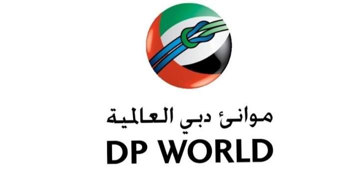 محكمة في لندن أمرت جيبوتي بإعادة الحقوق والمزايا إلى موانئ دبي العالمية