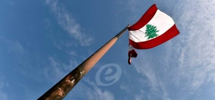 توافد مواطنين الى ساحة الشهداء بعد اعتذار أديب
