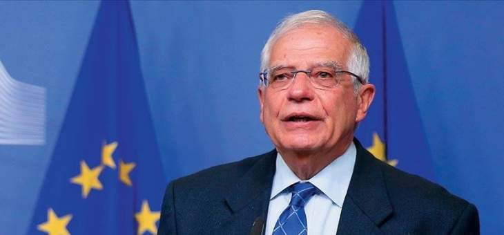 مفوض السياسة الخارجية في الاتحاد الأوروبي: ندين إطلاق حماس للصواريخ بشكل عشوائي