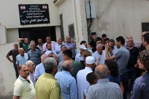 اعتصام في داريا رفضًا لإقفال مركز السجل العدلي