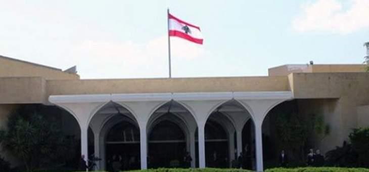 هكذا تدخّل الأميركيون لفرض التسوية اللبنانية