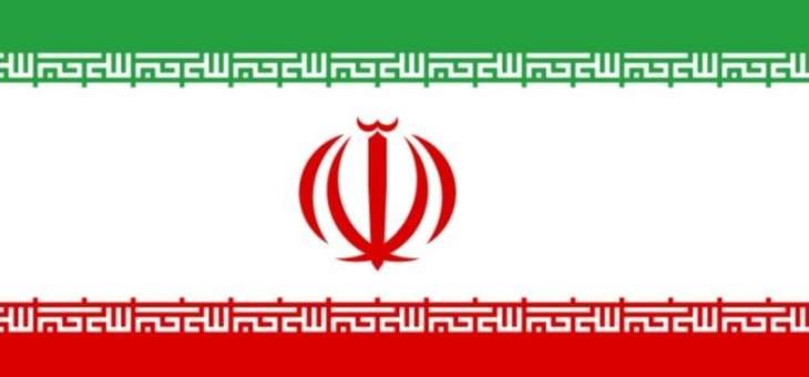 السلطات الإيرانية توقف إيفاد الزوار إلى العراق نظرا للأوضاع الأمنية