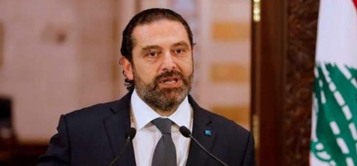 الحريري وصل الى الدوحة وعرض مع وزير الخارجية العلاقات والاوضاع في لبنان والمنطقة