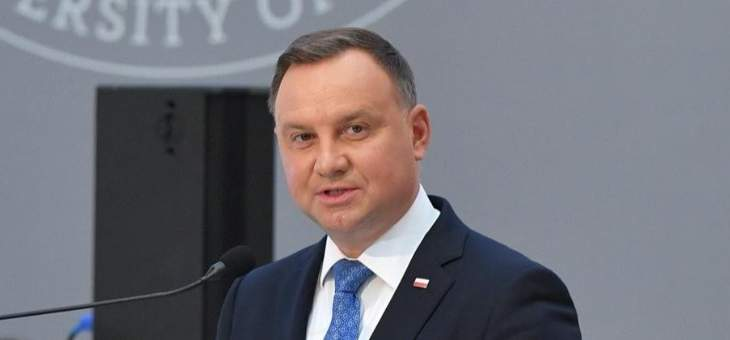 """إصابة رئيس بولندا أندريه دودا بفيروس """"كورونا"""""""