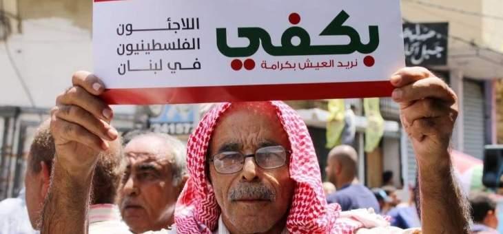 النشرة: مسيرة جماهرية حاشدة في صيدا مساء اليوم بدعوة من اسامة سعد