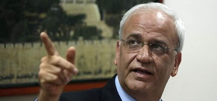 عريقات: قيادة فلسطين قررت وضع آليات لإلغاء كل الاتفاقيات مع إسرائيل