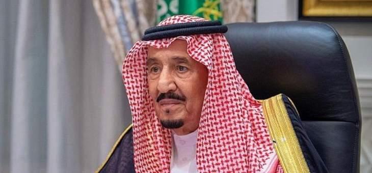 الملك سلمان: لتهيئة الظروف لخلق اقتصاد أكثر استدامة وإتاحة وصول عادل للقاحات كورونا