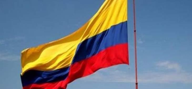 مقتل مواطن من جب جنين في كولومبيا بعد خلاف وقع مع إحدى العصابات