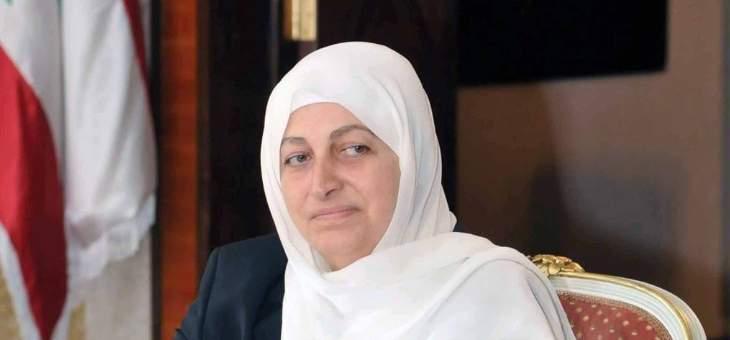 النشرة: بهية الحريري تلتقي أهالي موقوفي عبرا في مجدليون