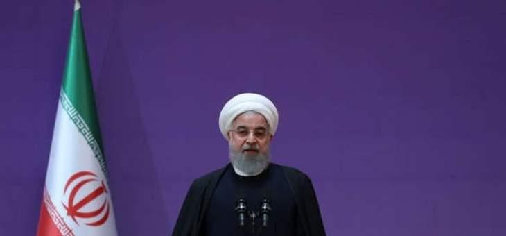 روحاني: الخطوة التصعيدية الرابعة ضخ الغاز بأجهزة الطرد المركزي بمحطة فوردو النووية