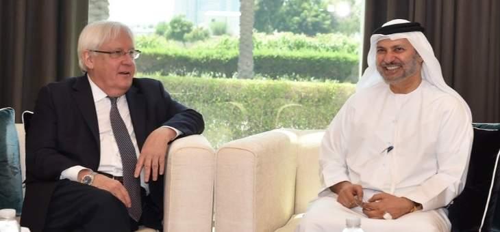 قرقاش التقى غريفيث في الإمارات: التحالف العربي يسعى إلى حل مستدام باليمن