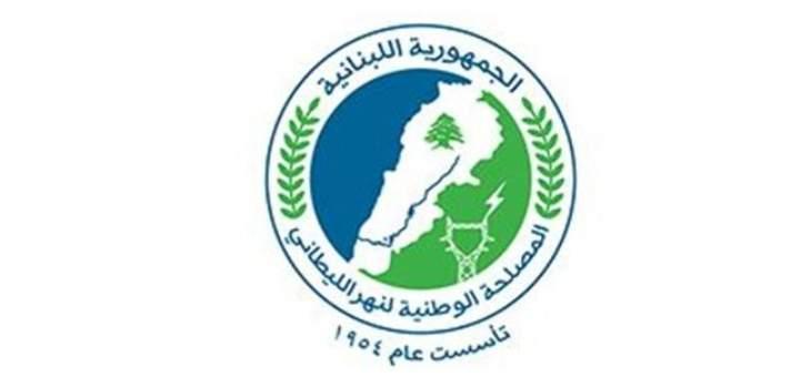 مصلحة الليطاني: قطع وعزل خط بيت الدين غدا وخط الجمهور الأحد للصيانة