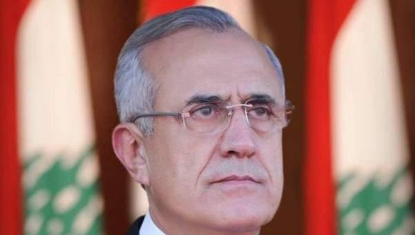 سليمان: طعن نواب من مختلف الطوائف امام المجلس الدستوري اجمل حدث