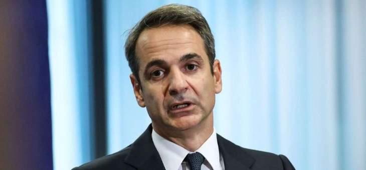 رئيس وزراء اليونان: البلاد تغلبت على الأزمة وستصبح دولة أخرى بغضون عامين