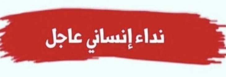 مريضة فيمستشفى سيدة لبنان في جونية بحاجة ماسة الى دم من فئة B+ أو O+