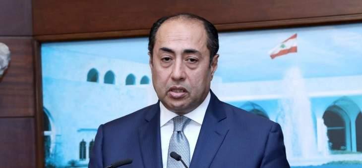 زكي: الأزمة اللبنانية تعاني من تعقيدات ضخمة ولم نحدد بعد طبيعة المساعدة التي سنقدمها