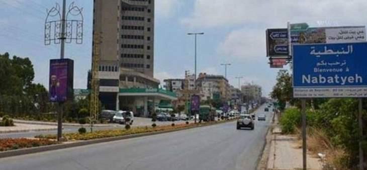 النشرة: مظاهر الاعتصام غابت في النبطية وكفررمان والمدارس والمصارف والسراي فتحت أبوابها